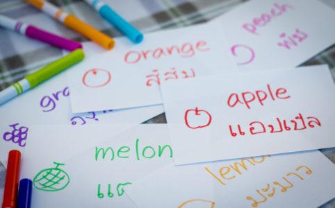 thai taal